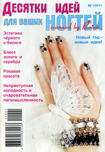 http://s2.uploads.ru/t/ngu7a.jpg
