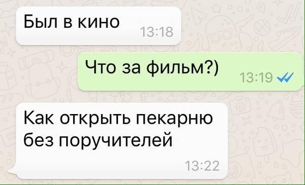 http://s2.uploads.ru/t/njPpJ.jpg
