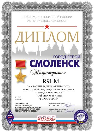http://s2.uploads.ru/t/nkWGR.png