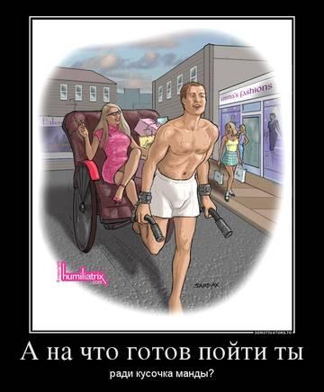 http://s2.uploads.ru/t/nmyPs.jpg