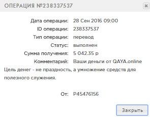 http://s2.uploads.ru/t/noOig.jpg
