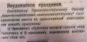 http://s2.uploads.ru/t/not8M.jpg