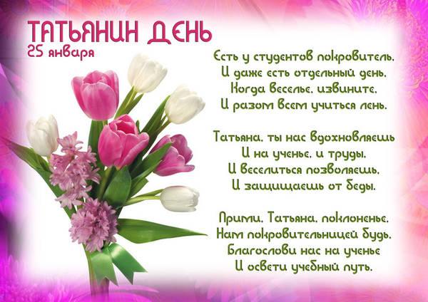 http://s2.uploads.ru/t/nrXvb.jpg