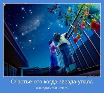 http://s2.uploads.ru/t/nuw9V.jpg