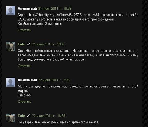 http://s2.uploads.ru/t/nz9ea.png