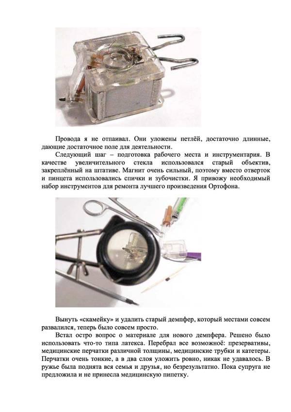 http://s2.uploads.ru/t/nzZgC.jpg
