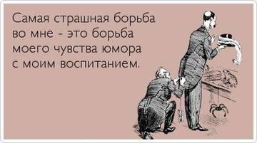 http://s2.uploads.ru/t/nza5K.jpg