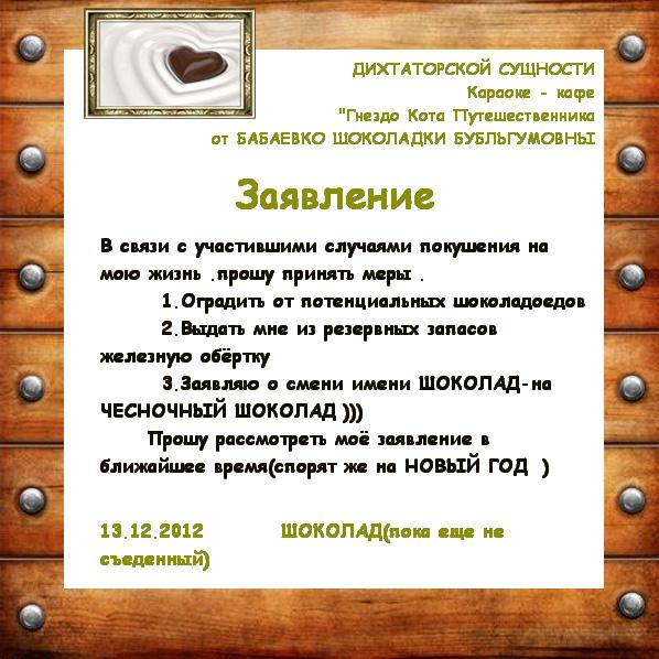 http://s2.uploads.ru/t/nzdfN.jpg