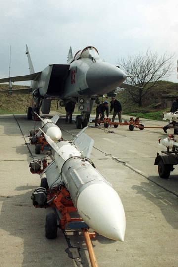 Р-33 - управляемая ракета большой дальности O41Ut