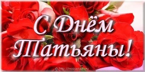 http://s2.uploads.ru/t/oKsht.jpg