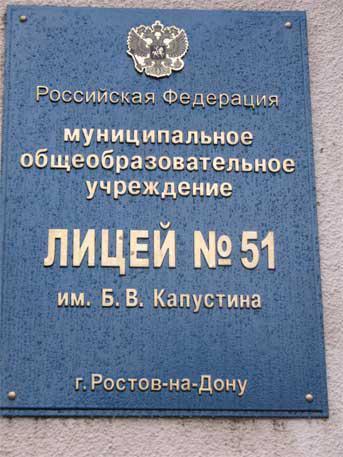 http://s2.uploads.ru/t/oMgS7.jpg