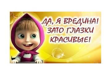 http://s2.uploads.ru/t/oMzLg.jpg