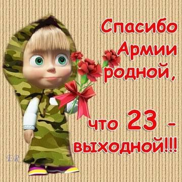 http://s2.uploads.ru/t/oOP3x.jpg