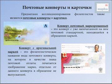 http://s2.uploads.ru/t/oPyuw.jpg