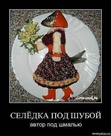 http://s2.uploads.ru/t/oQ0v2.jpg