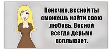 http://s2.uploads.ru/t/oTH2Q.jpg