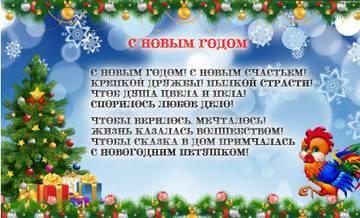 http://s2.uploads.ru/t/oaBqE.jpg