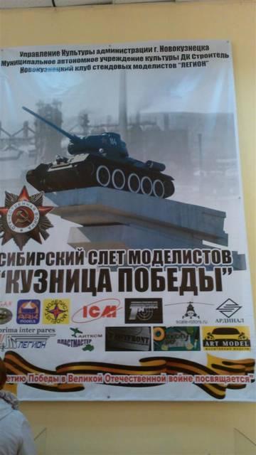 http://s2.uploads.ru/t/oaxkb.jpg