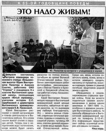 http://s2.uploads.ru/t/obTvy.jpg