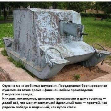 http://s2.uploads.ru/t/obsQC.jpg