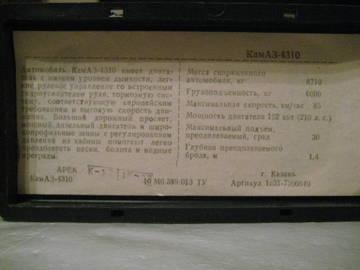 http://s2.uploads.ru/t/oc2tO.jpg