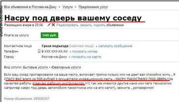 http://s2.uploads.ru/t/ocfXG.jpg