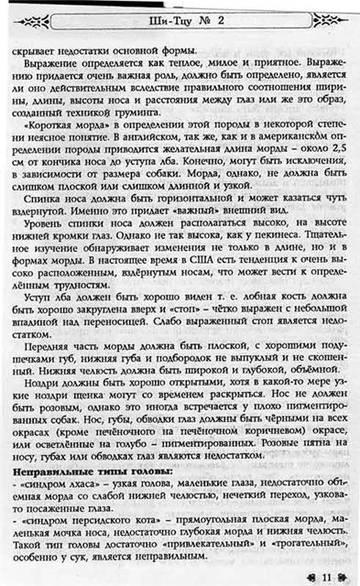 http://s2.uploads.ru/t/odyK3.jpg