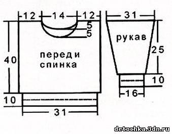 http://s2.uploads.ru/t/oiBq9.jpg