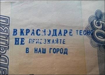 http://s2.uploads.ru/t/oitTU.jpg