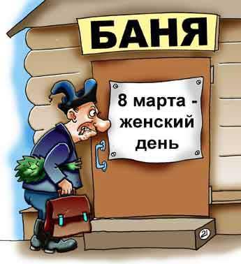 http://s2.uploads.ru/t/oiyZ3.jpg