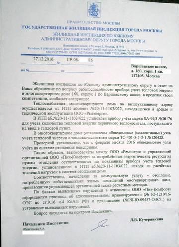 http://s2.uploads.ru/t/okvay.jpg
