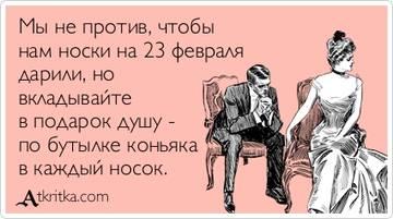 http://s2.uploads.ru/t/okxi0.jpg