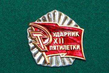 http://s2.uploads.ru/t/op86C.jpg