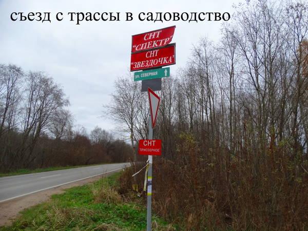 http://s2.uploads.ru/t/osyOT.jpg