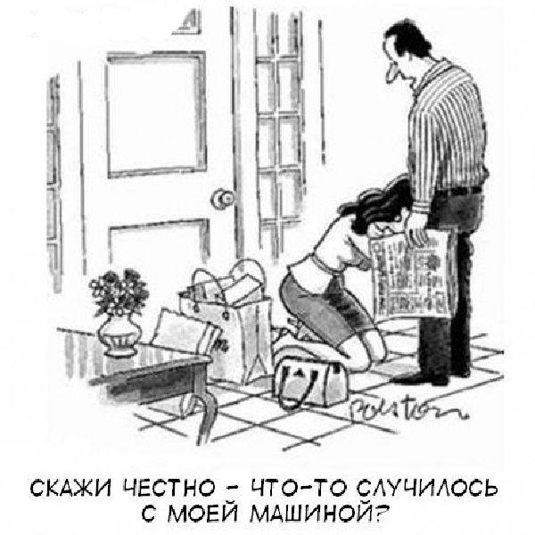 http://s2.uploads.ru/t/ouGFW.jpg