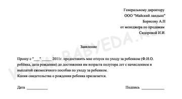 http://s2.uploads.ru/t/ouVJ4.jpg