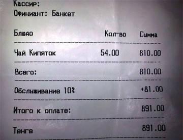 http://s2.uploads.ru/t/p40eT.jpg