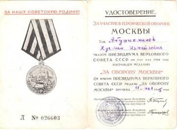 http://s2.uploads.ru/t/p4m2g.jpg