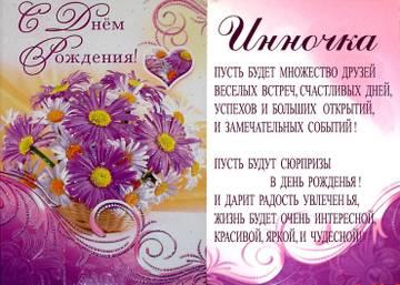 http://s2.uploads.ru/t/p6x81.jpg