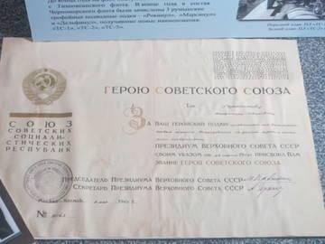 http://s2.uploads.ru/t/p940i.jpg