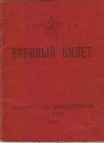 http://s2.uploads.ru/t/pBjlP.jpg