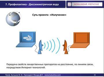 http://s2.uploads.ru/t/pDPwc.jpg