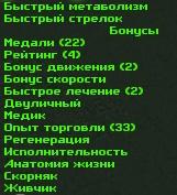 http://s2.uploads.ru/t/pI3k6.jpg