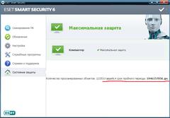 http://s2.uploads.ru/t/pKElW.png
