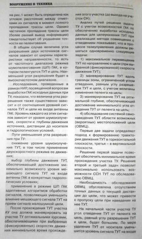 http://s2.uploads.ru/t/pLIa3.jpg