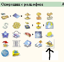 http://s2.uploads.ru/t/pMOzV.jpg