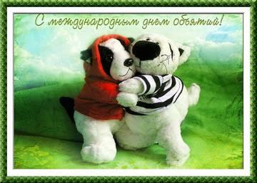 http://s2.uploads.ru/t/pO7i6.jpg