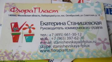http://s2.uploads.ru/t/pOqSt.jpg