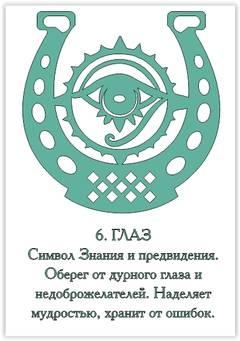 http://s2.uploads.ru/t/pRU37.jpg