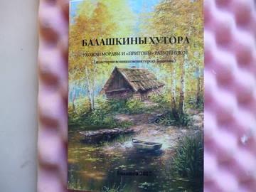 http://s2.uploads.ru/t/pRc6n.jpg